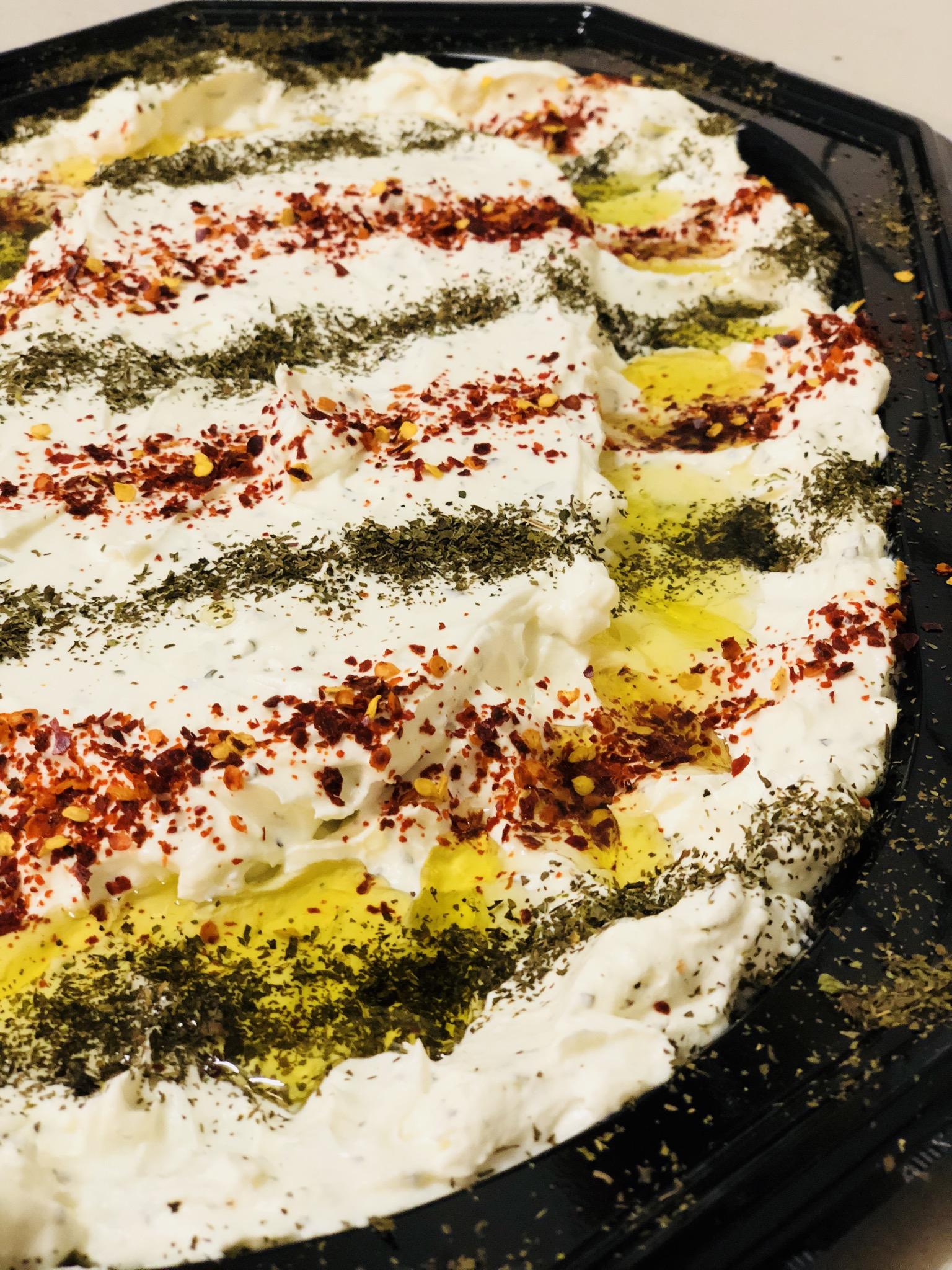 Labnehpatte (vegetarisch) syrischer Joghurt